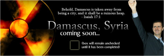 DamascusSyriaDestruction