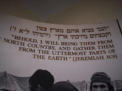 israelprophecy