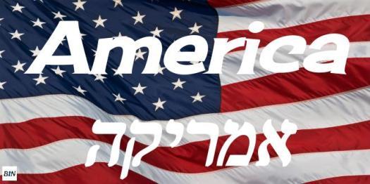usa-america-english-hebrew-flag