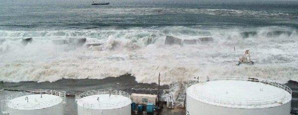 fukushima-reactor-ocean-900x350