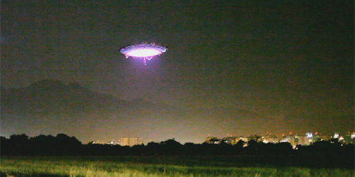 UFO over Rio.  Photos by Cinimod Studio