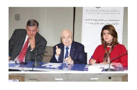 abu-ghazaleh_patronizes_drafting_a_global_code_of_ethics_for_a_better_world