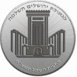 mikdash-third-temple