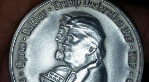 mikdash-trump-coin-1-main