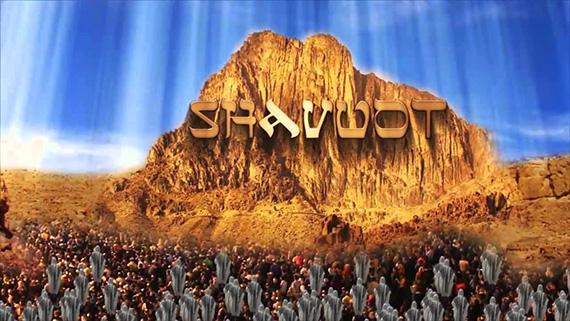 shavuot-1-570