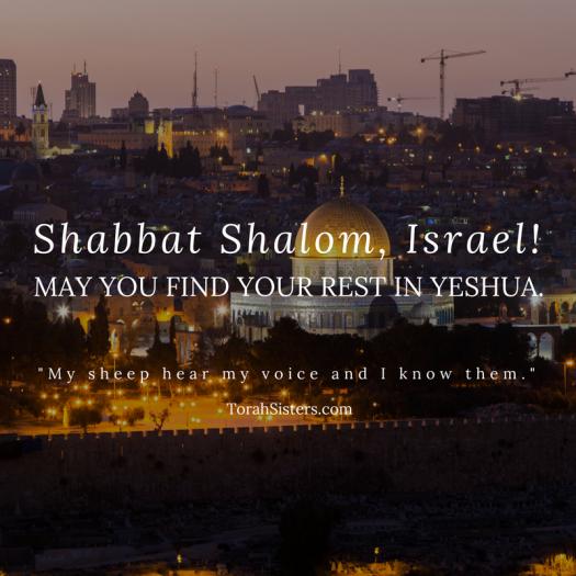 shabbat-shalom-israel