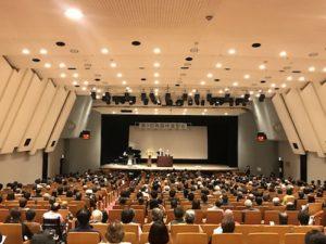 02-tokyo-venue-300x225