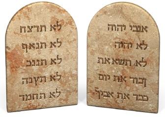ten_commandments_hebrew_stone
