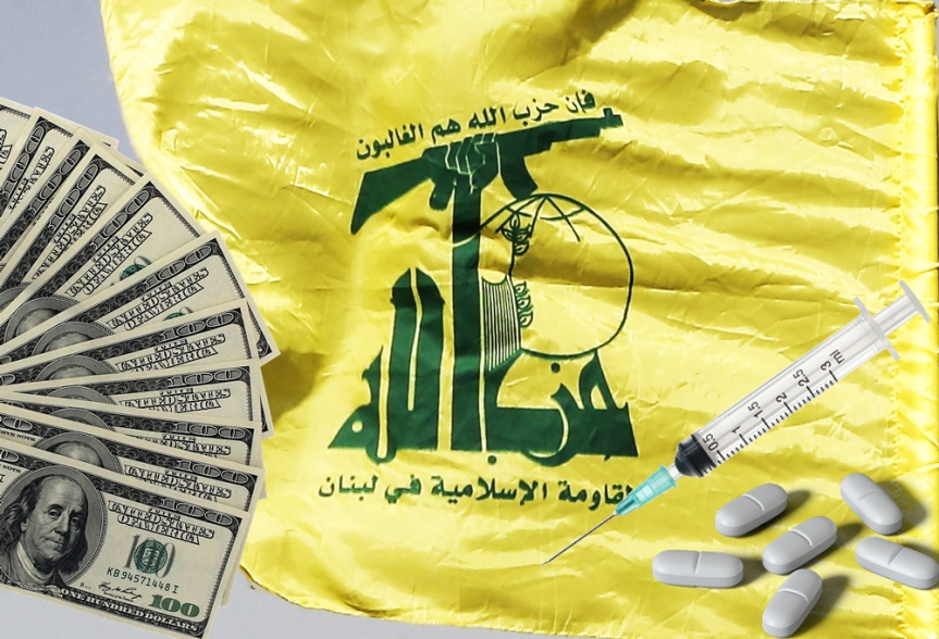 The Mullahs and Hezbollah, Lords of Drug Smuggling