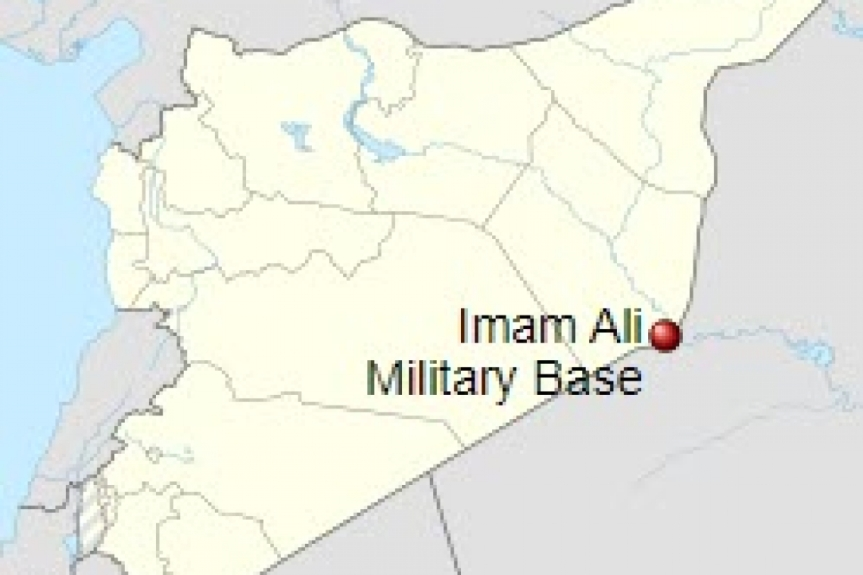 US launches airstrikes inSyria